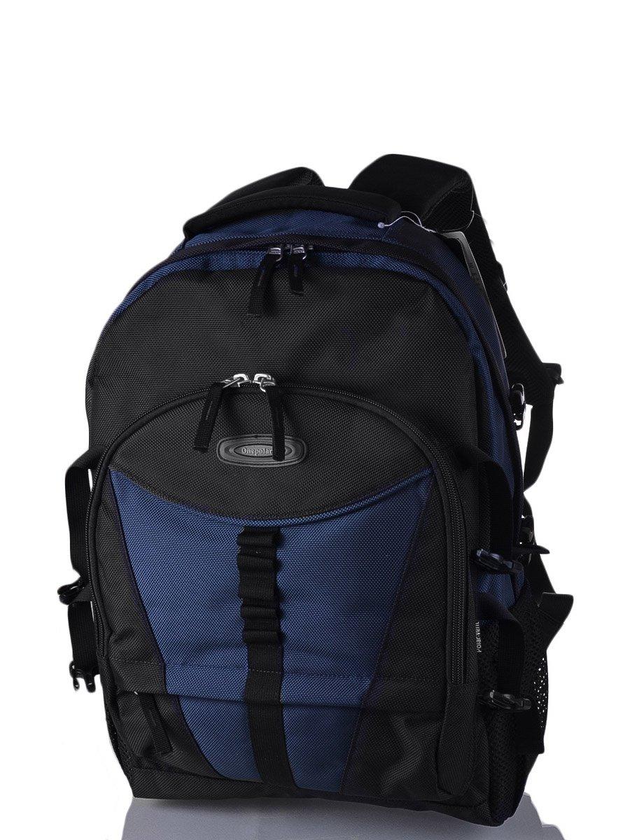 Рюкзак черно-синий   3924241
