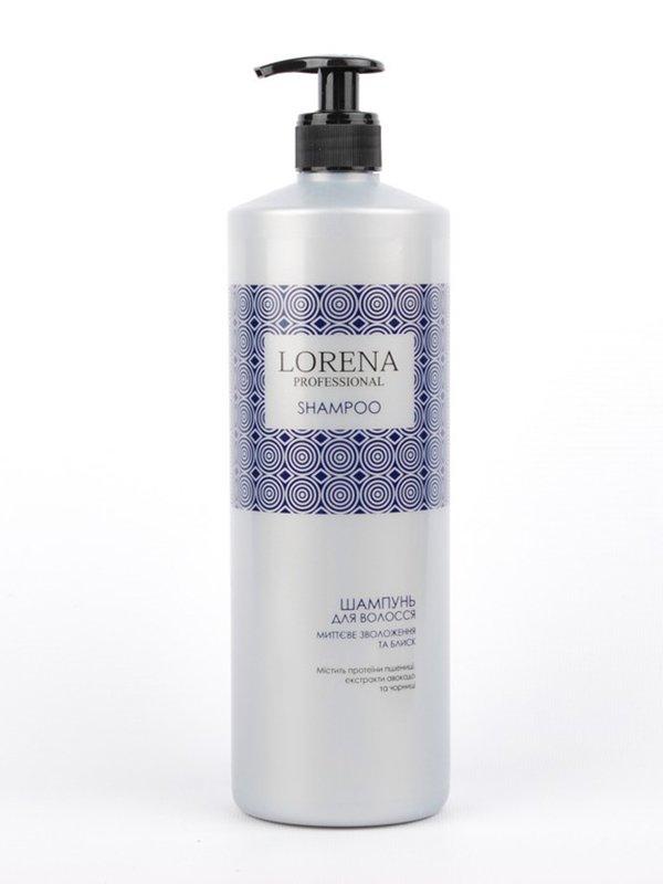 Шампунь для волосся «Миттєве зволоження та блиск» (1000 мл) | 3919571