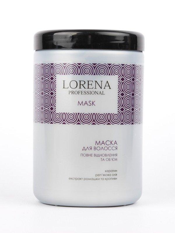Маска для волосся «Повне відновлення і об'єм» (1000 мл) | 3919575