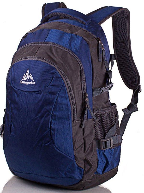 Рюкзак триколірний   3924541