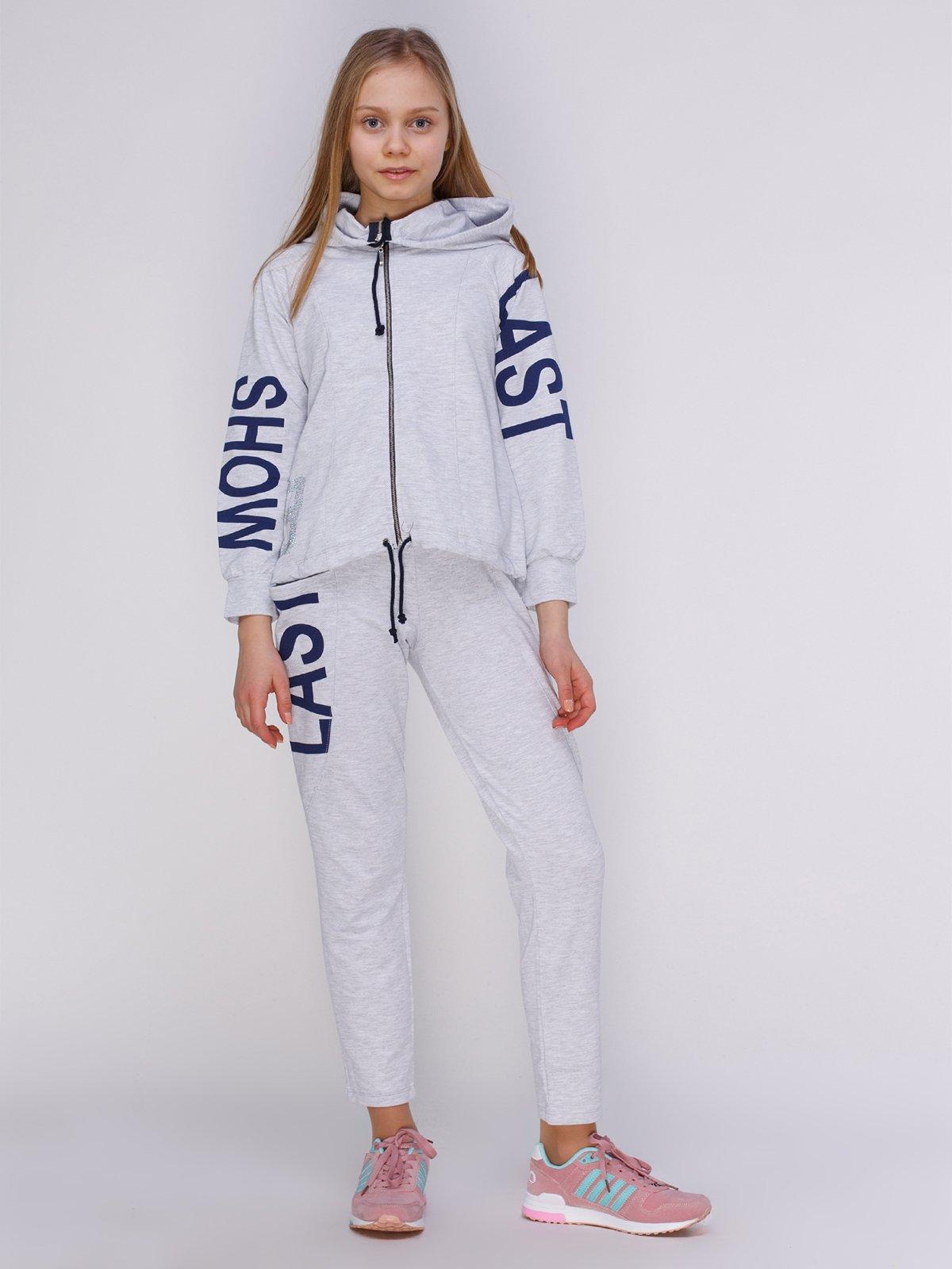 Комплект: кофта та штани | 3857886