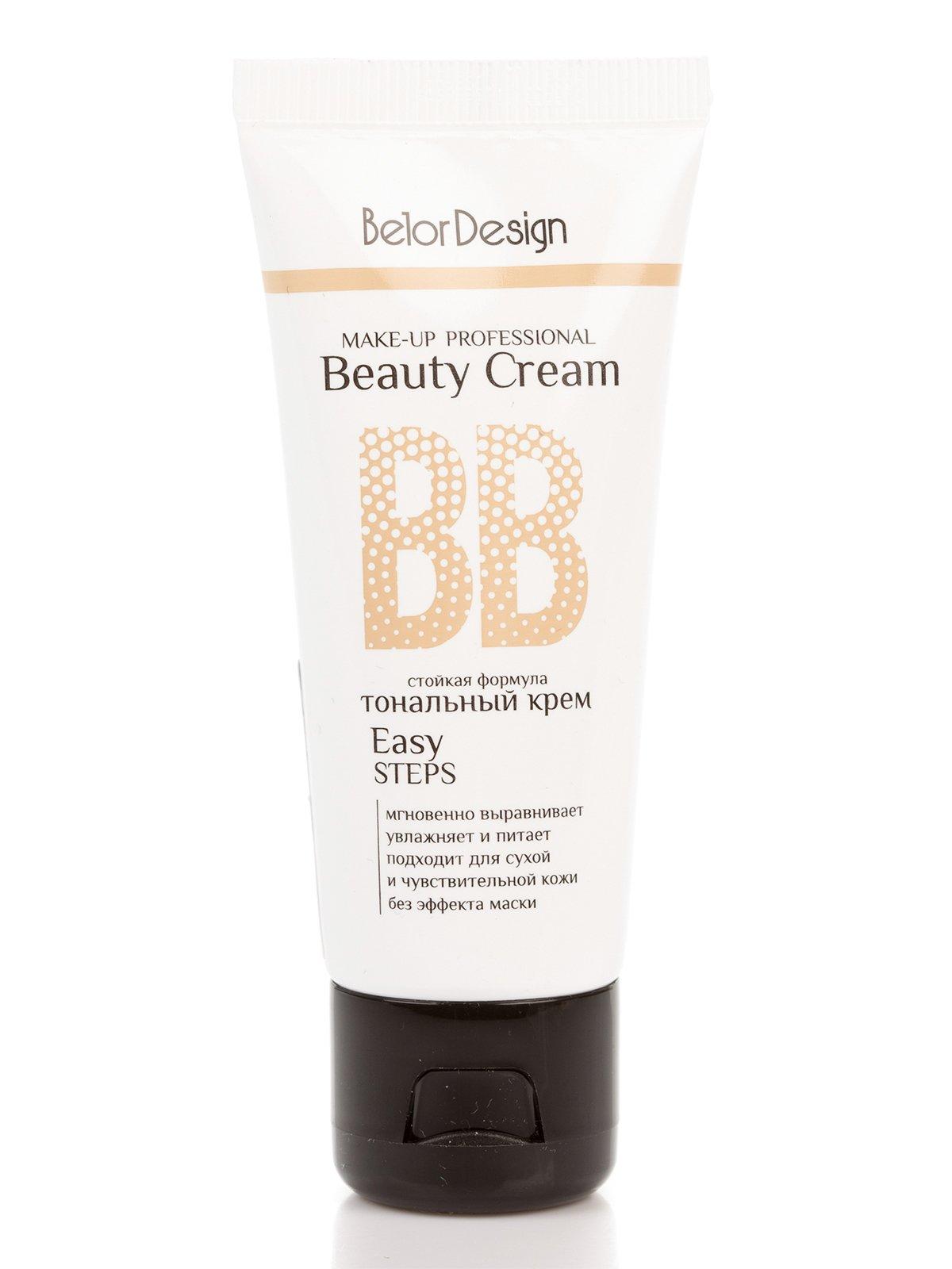 Тональный крем BB Beauty Cream (32 г) — тон 103   2320260