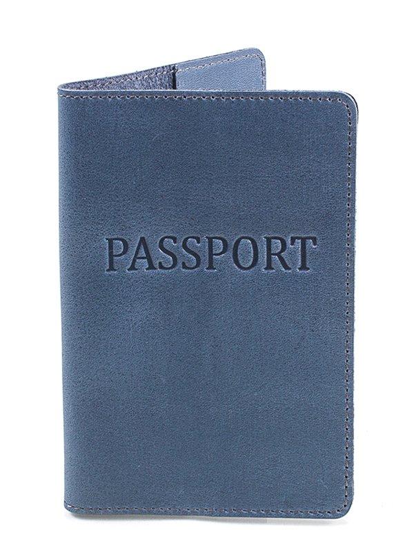 Обкладинка для документів синя   3945770