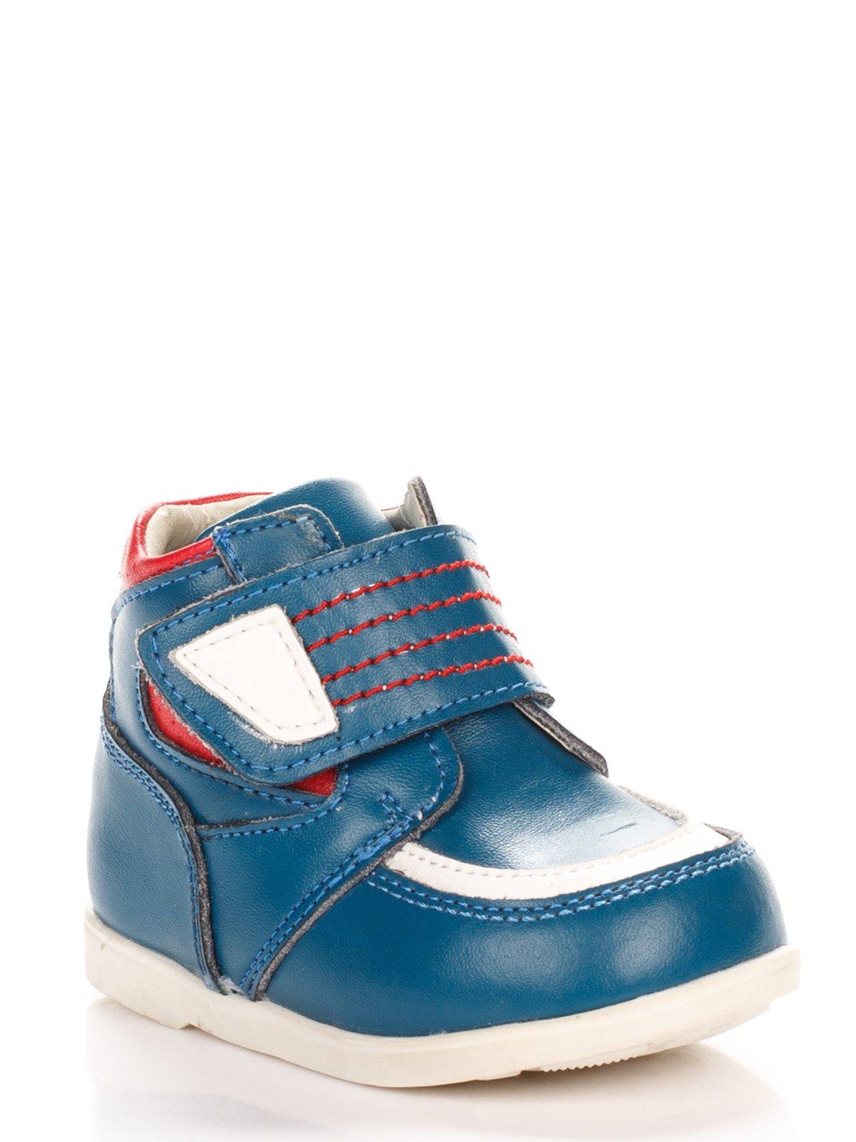 Ботинки синие   3926575