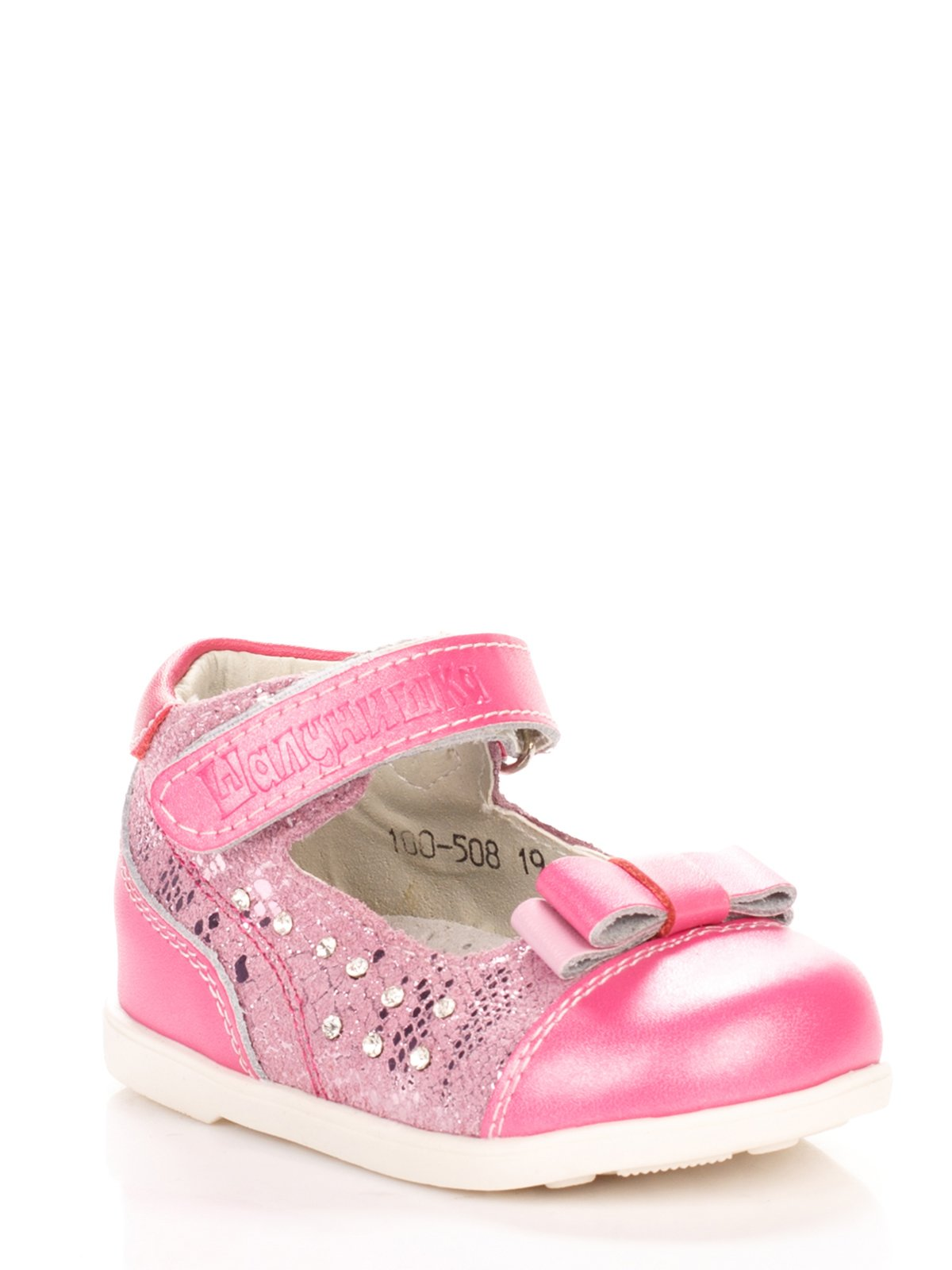 Туфли розовые   3902708