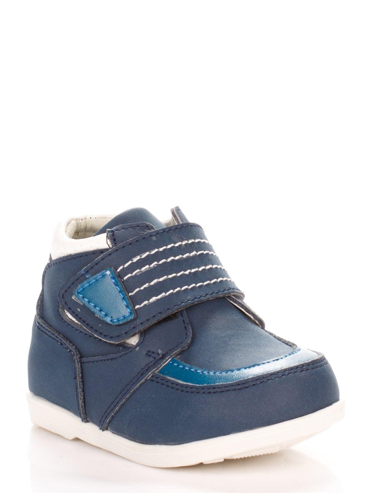Ботинки трехцветные | 3919466