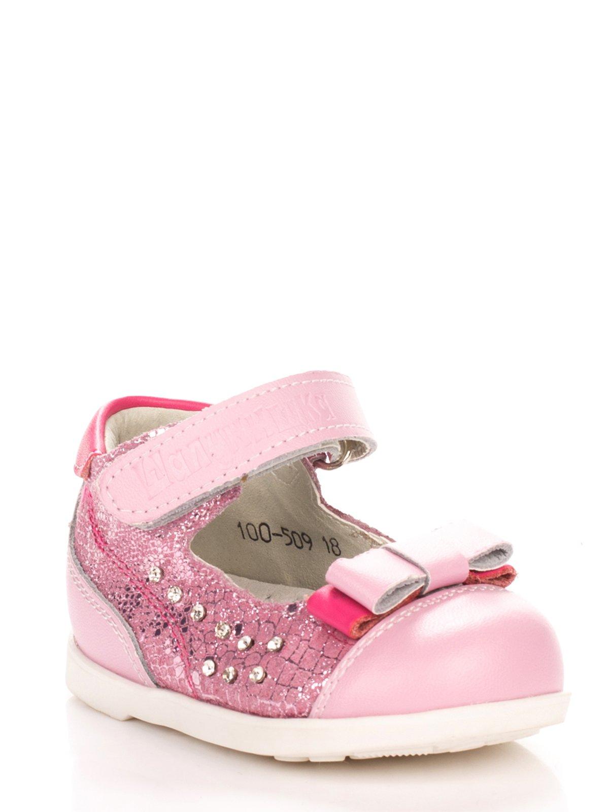 Туфли розовые | 3902707