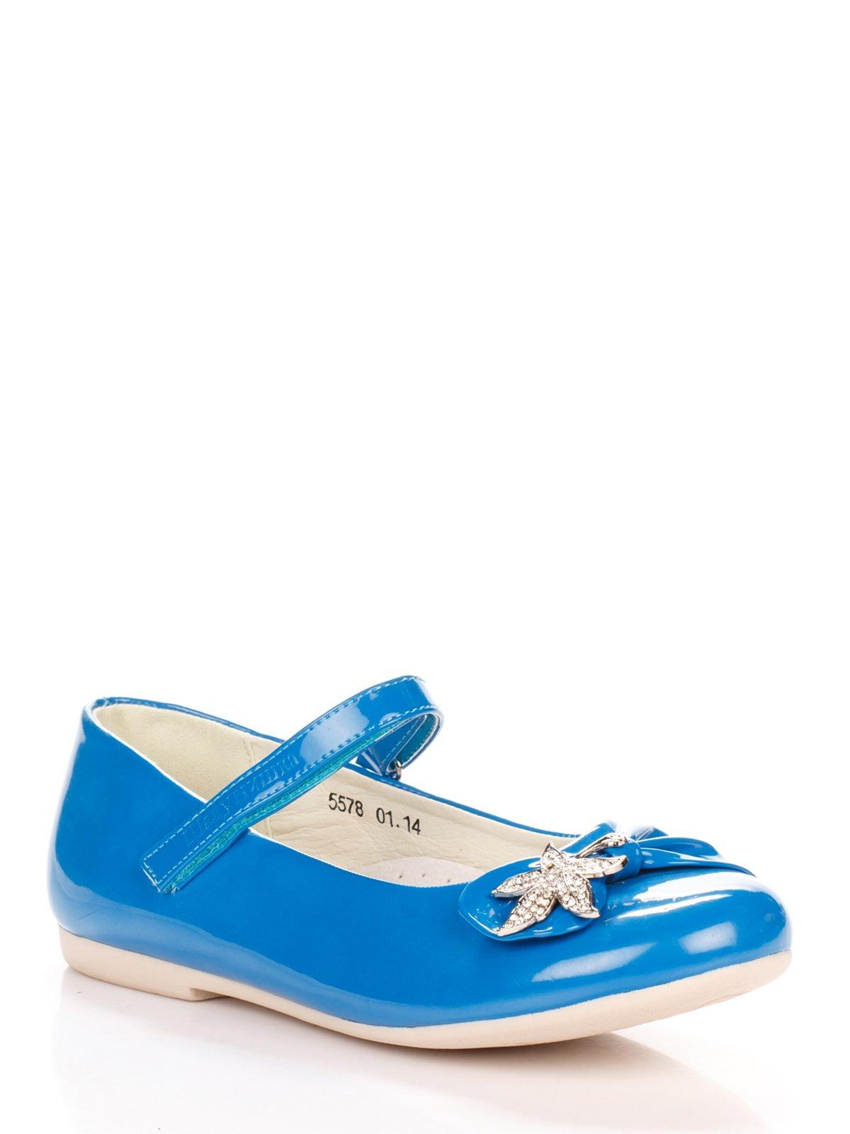 Туфли голубые | 3902742