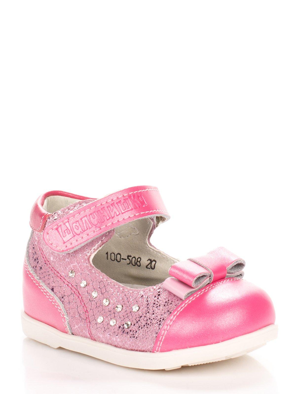Туфли малиновые   3902675
