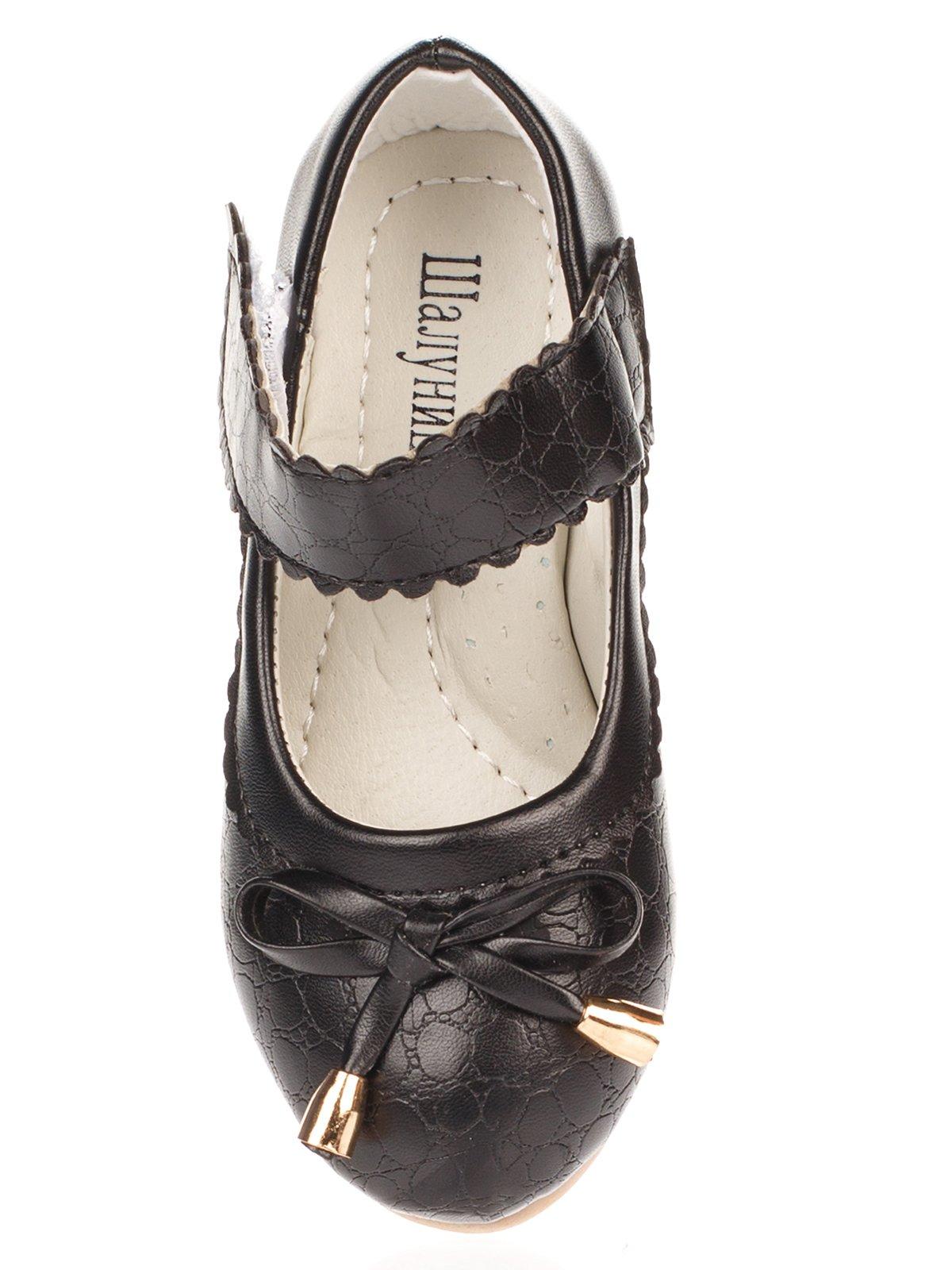 Туфлі чорні   3902754   фото 5