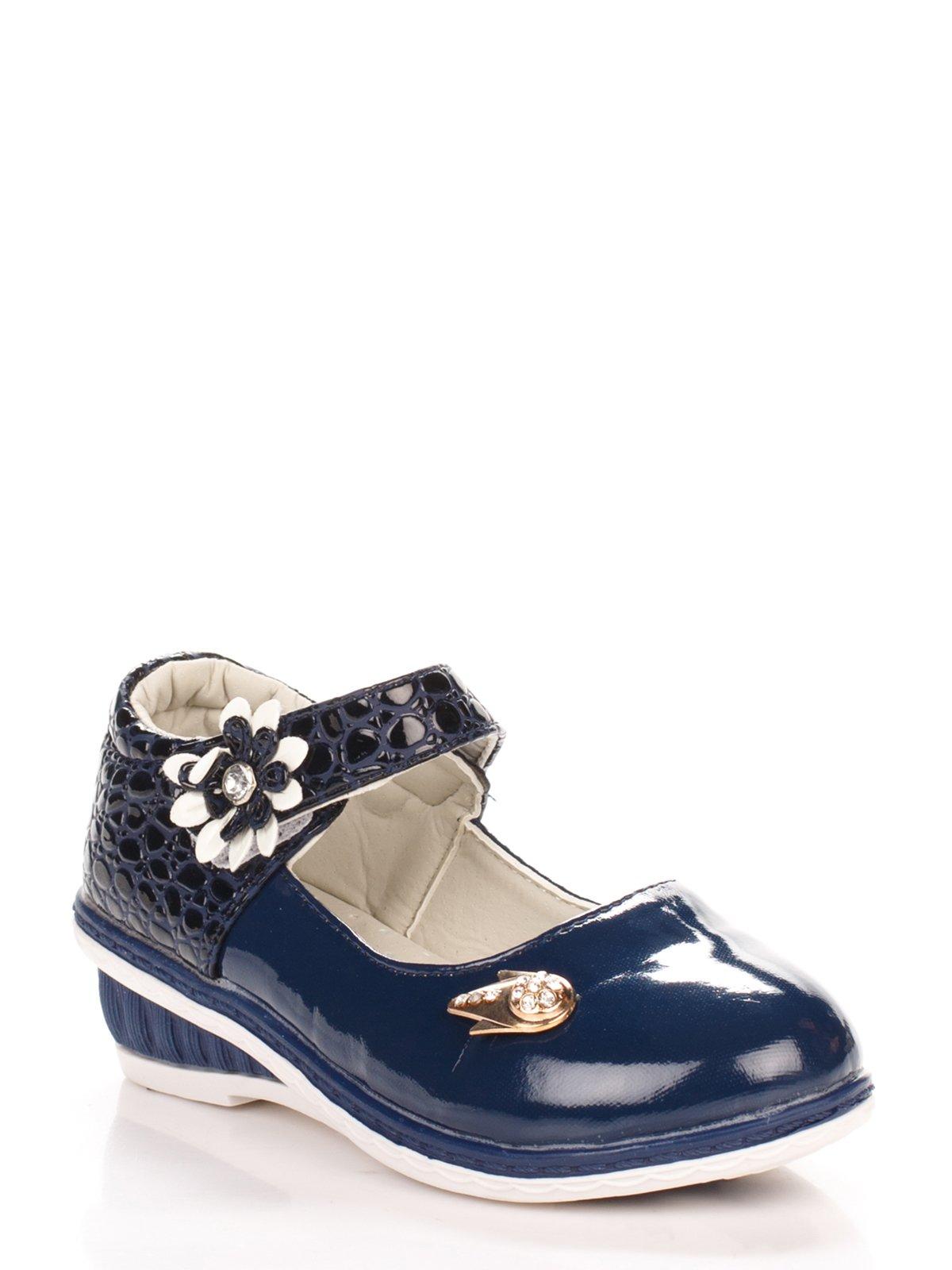 Туфли синие | 3902749