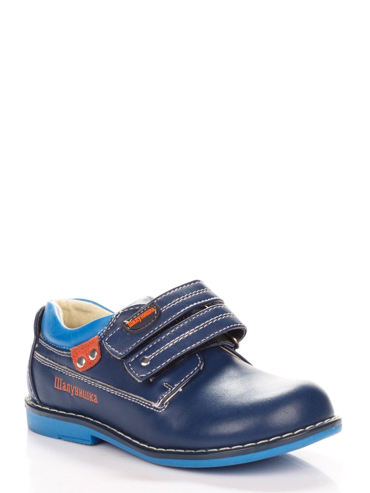 Ботинки синие | 3919476