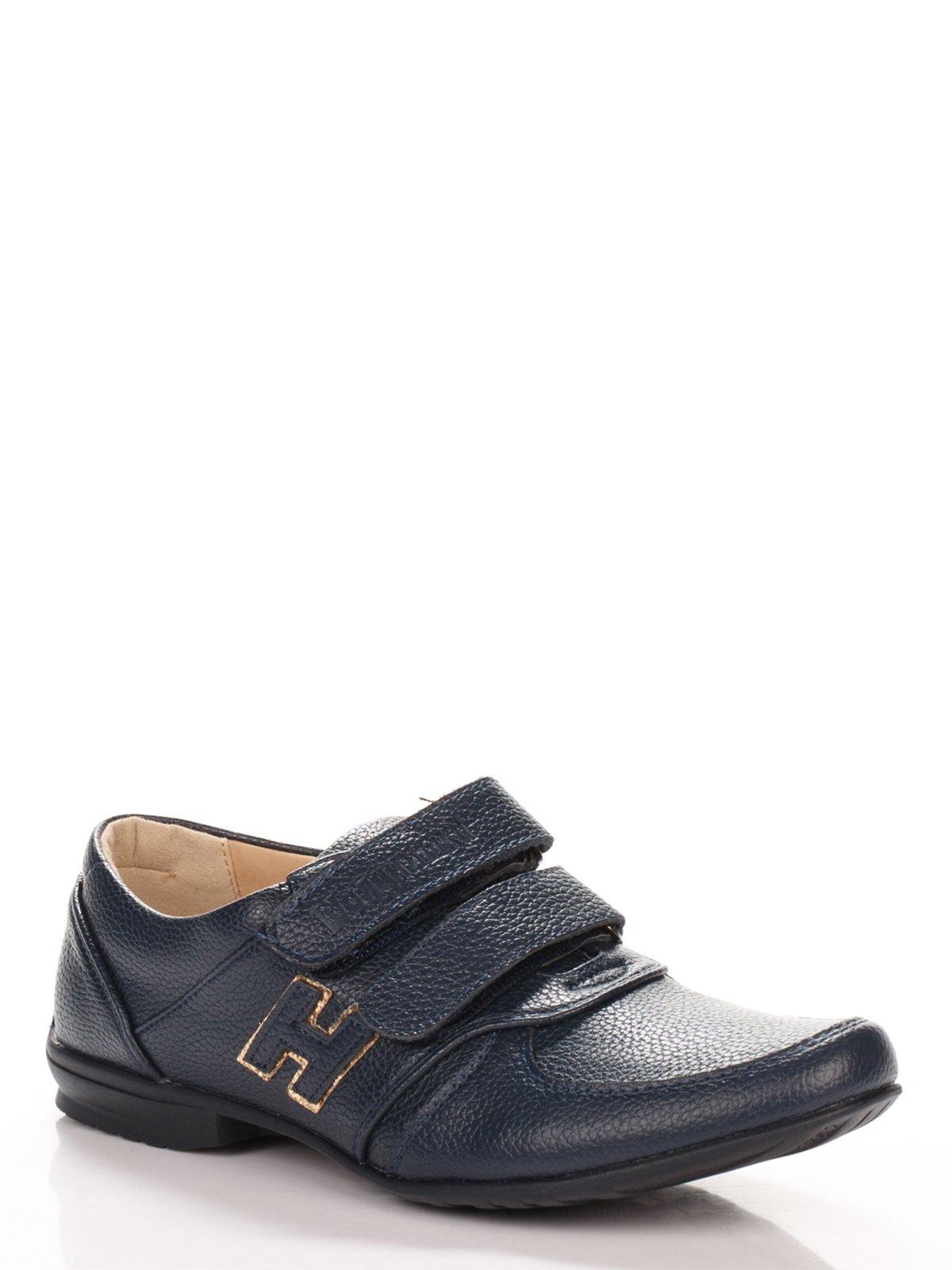 Туфлі сині | 3919032