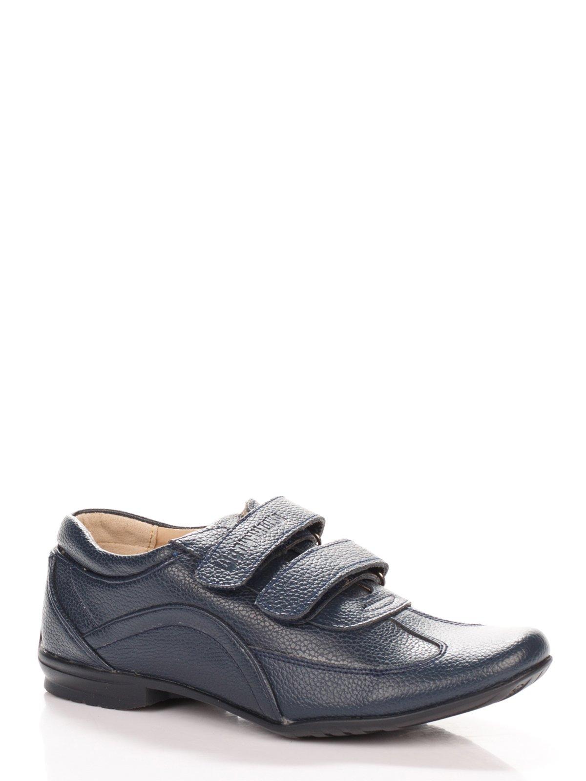 Туфли синие | 3919440