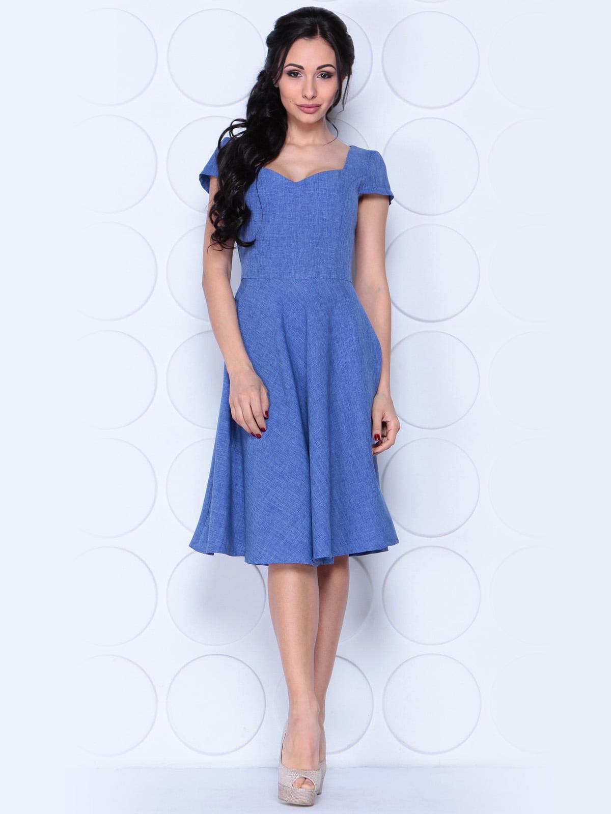 Платье синее | 3959288