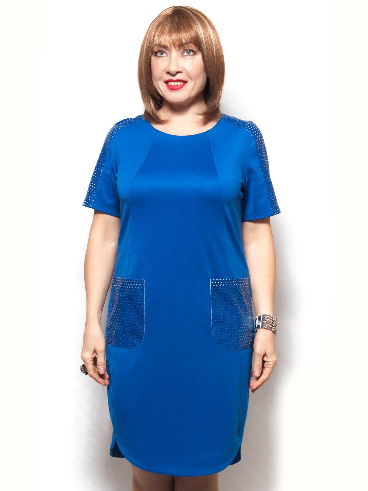 Платье цвета электрик   3915357