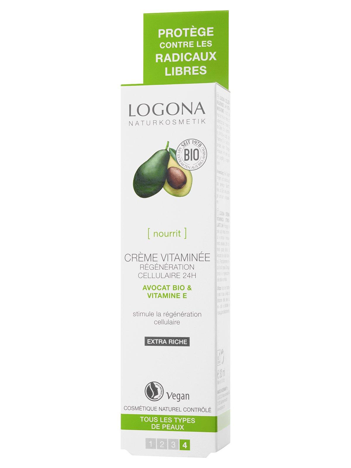 Біо-Крем вітамінний живильний «Інтенсивна терапія авокадо» (30 мл) New | 3967132