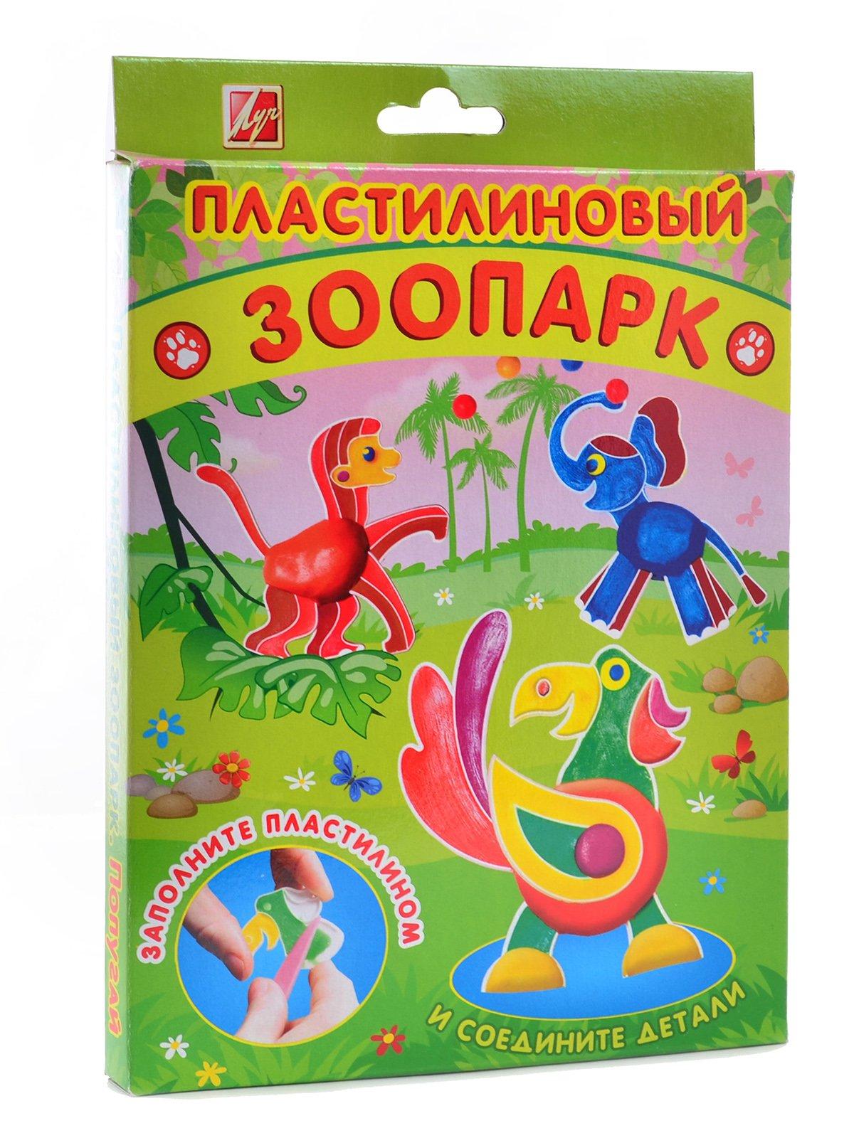 Набір «Пластилінова аплікація. Папуга»   3906615