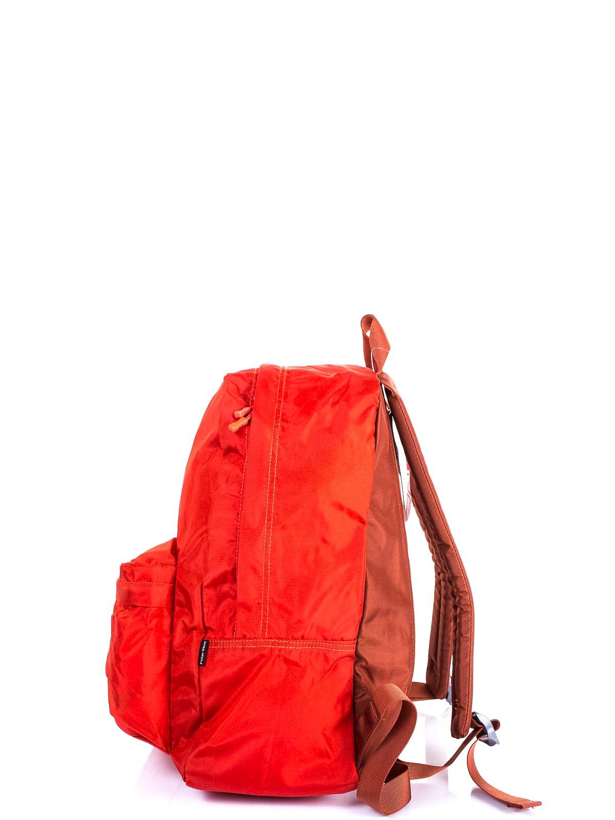 Рюкзак помаранчевий | 3924677