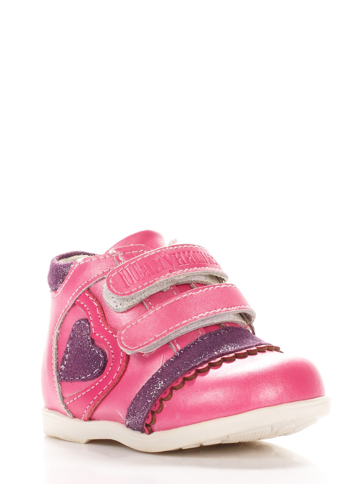 Ботинки розовые | 3923721