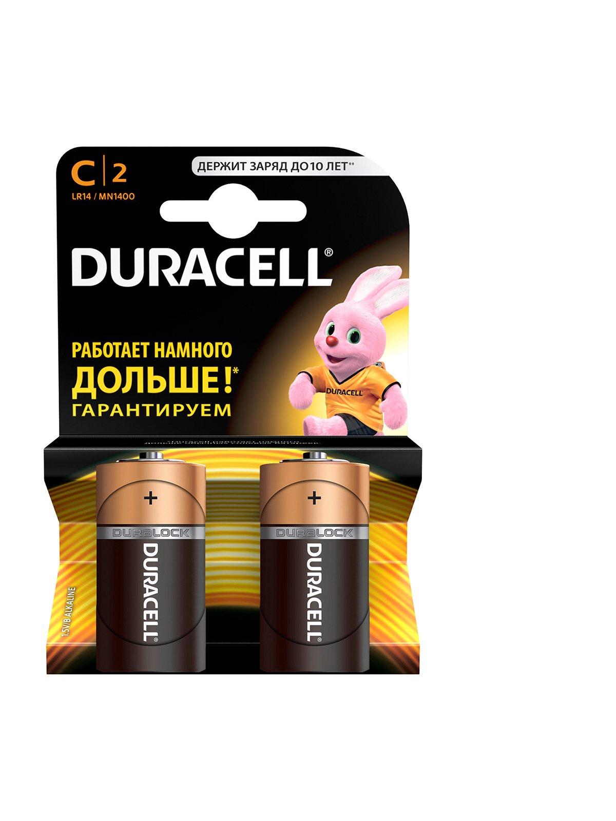 Батарейки алкалінові Basic З 1.5 V LR14 (2 шт.) | 3708727