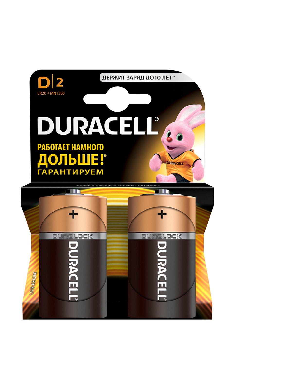 Батарейки алкалінові Basic D 1.5 V LR20 (2 шт.) | 3708728