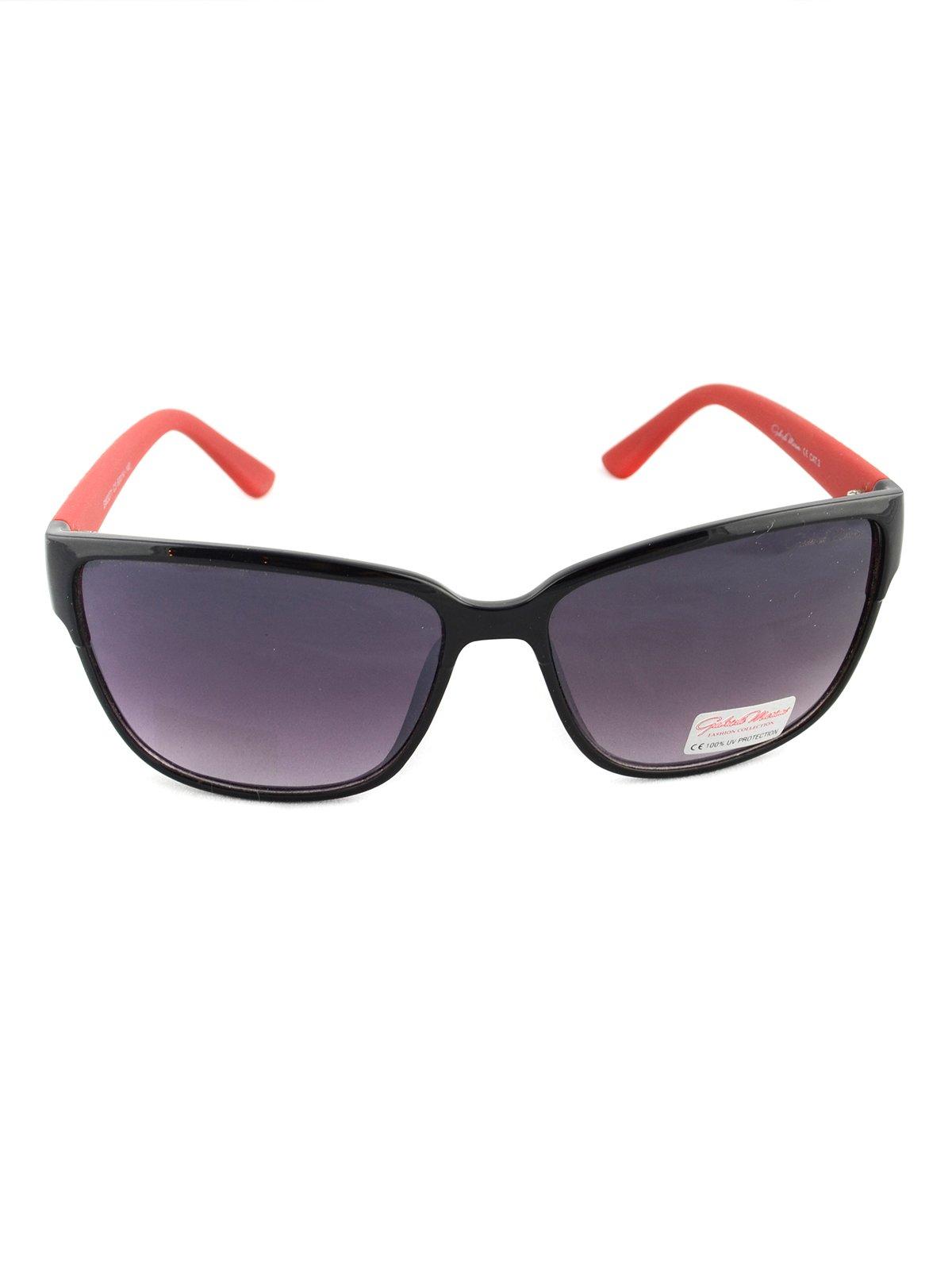 Очки солнцезащитные   4020544