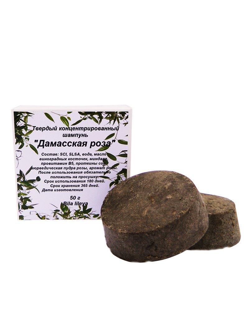 Шампунь твердий концентрований «Дамаська троянда» (50 г)   4021851