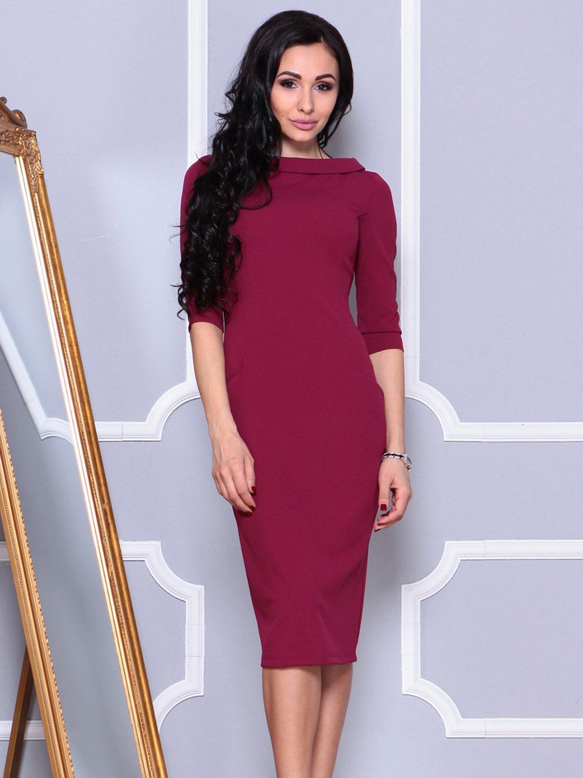 Платье малинового цвета | 4021175