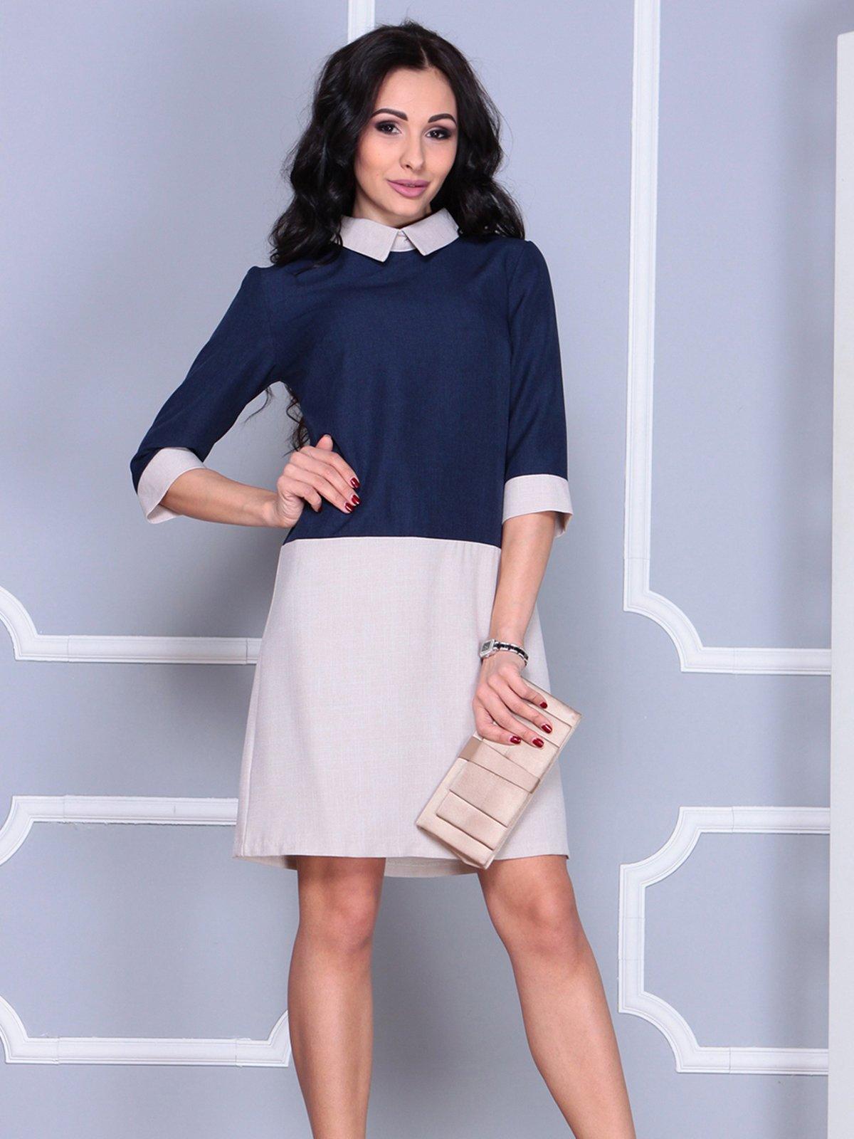 Платье сине-бежевое | 4028097