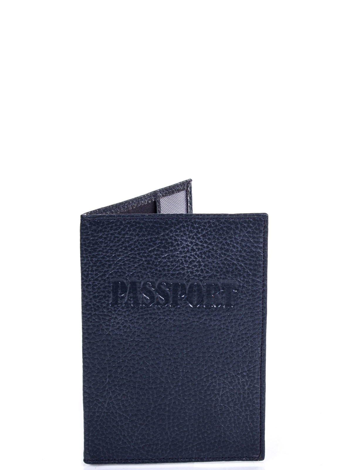 Обкладинка для паспорта темно-синя | 4033412