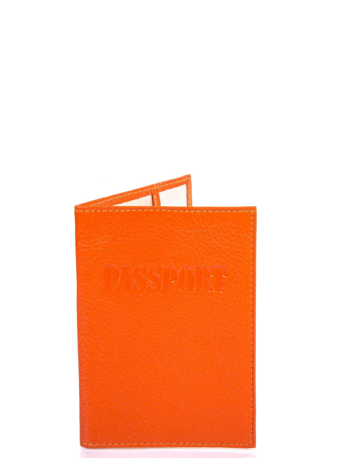 Обкладинка для паспорта помаранчева   4033416
