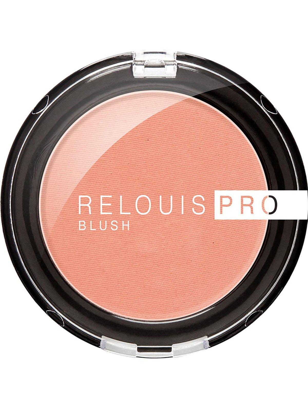 Рум'яна компактні Relouis Pro Blush — тон № 71 | 4050299