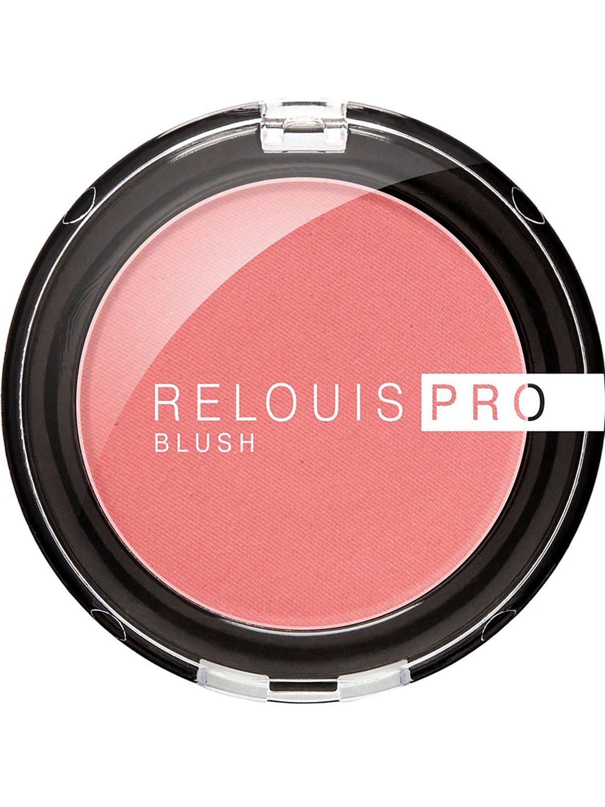 Рум'яна компактні Relouis Pro Blush — тон № 73   4050301