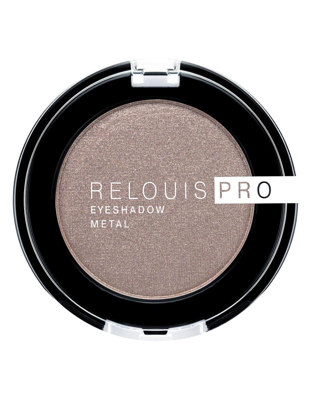 Тіні для повік Relouis pro Eyeshadow Metal — тон 52   4050305