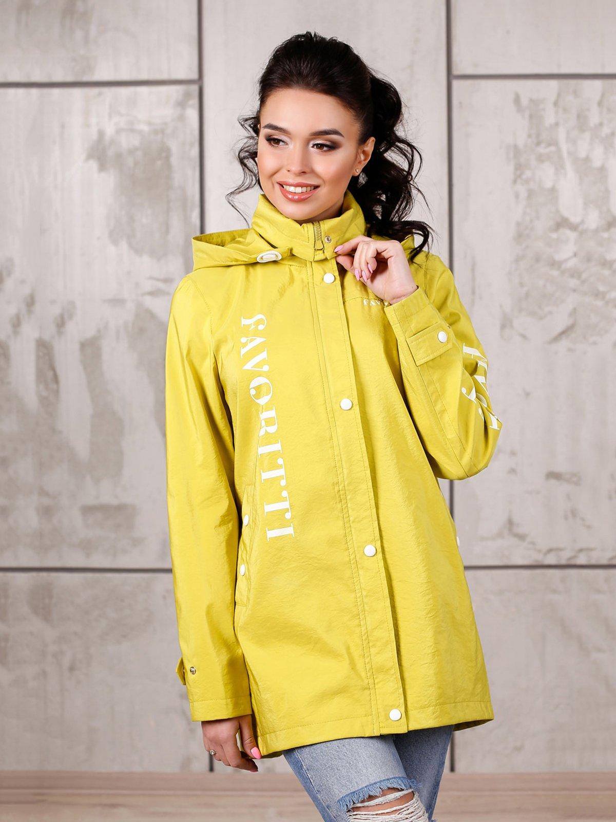 Куртка желтая | 4052533