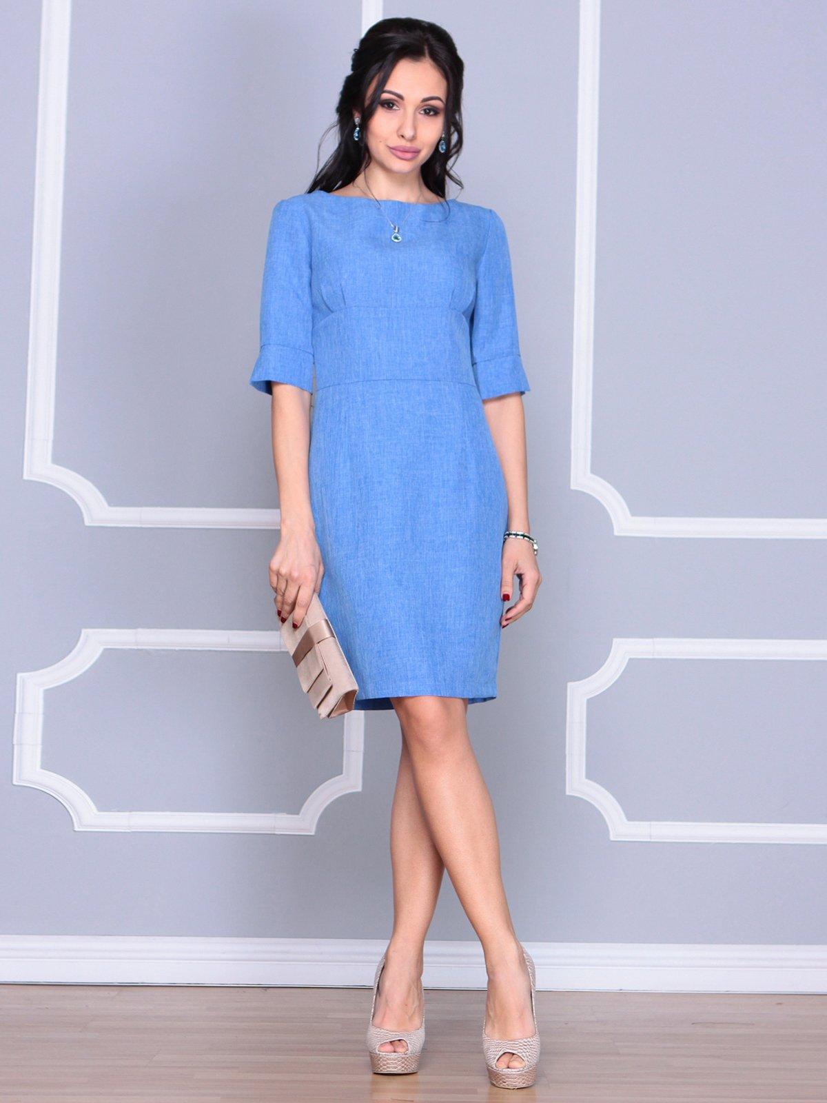 Платье цвета электрик | 4058099