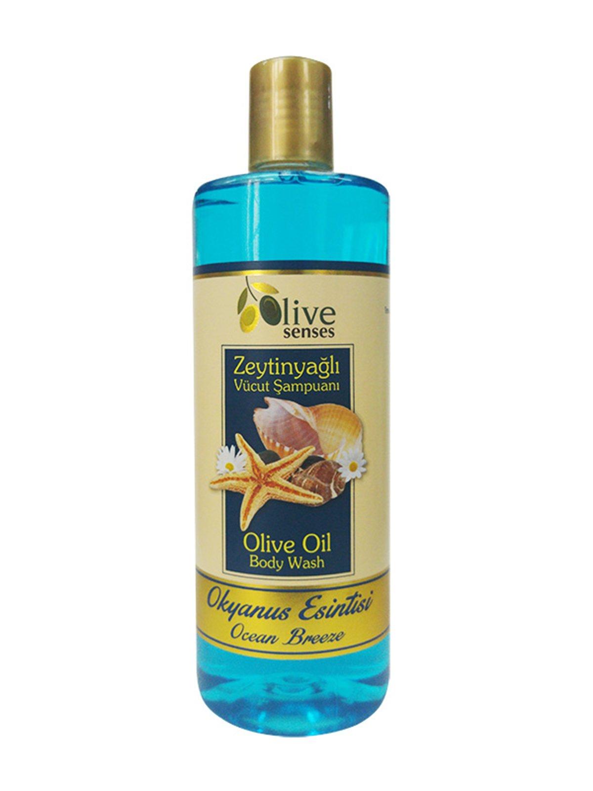 Гель для душу з оливковою олією «Океан» для щоденного використання (500 мл) | 4058930
