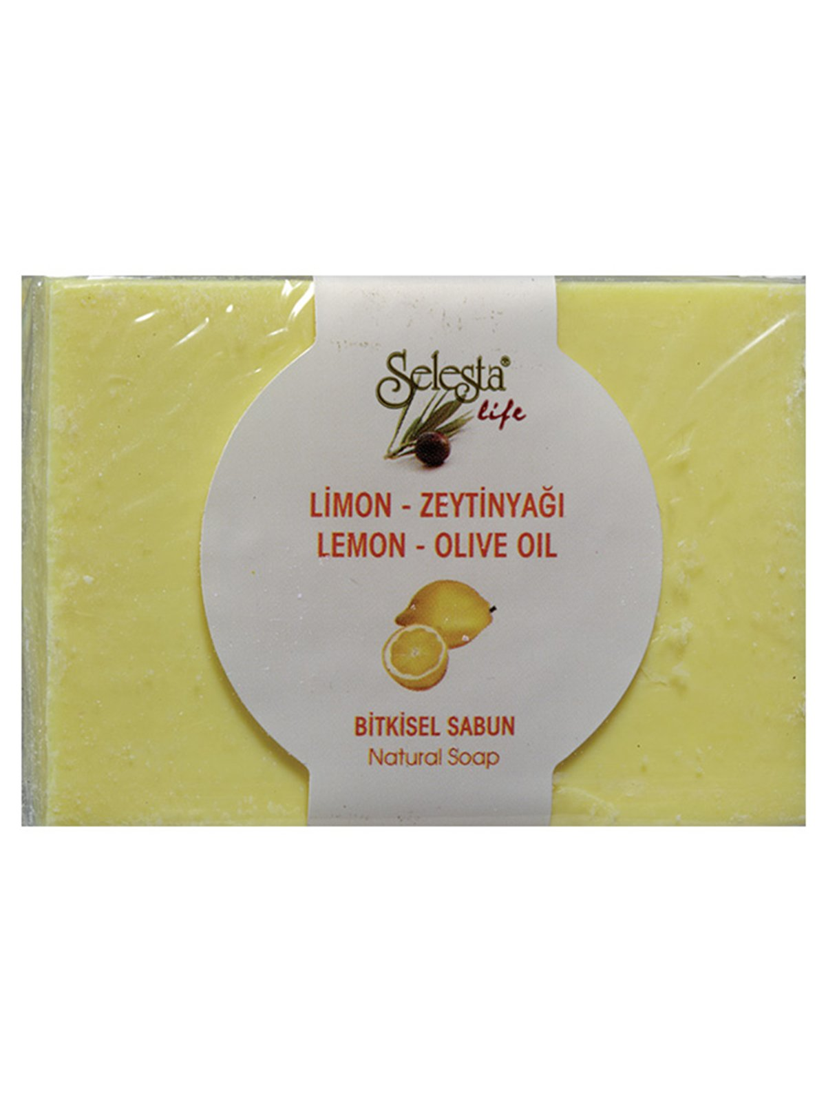 Мыло растительное с лимоном и оливковым маслом (100 г) | 4058984