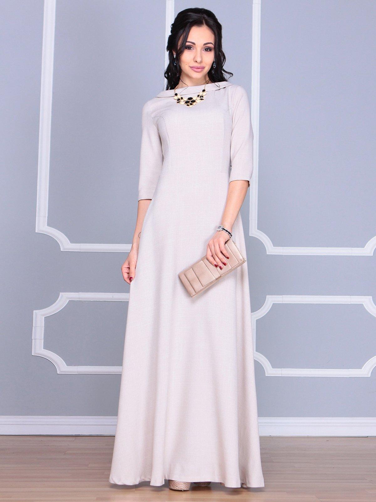 Платье бежевое | 4065031