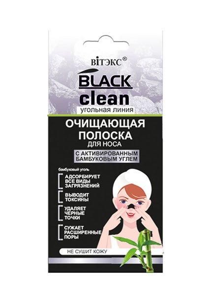 Полоски для носа глубоко очищающие (1 шт.) | 4071604