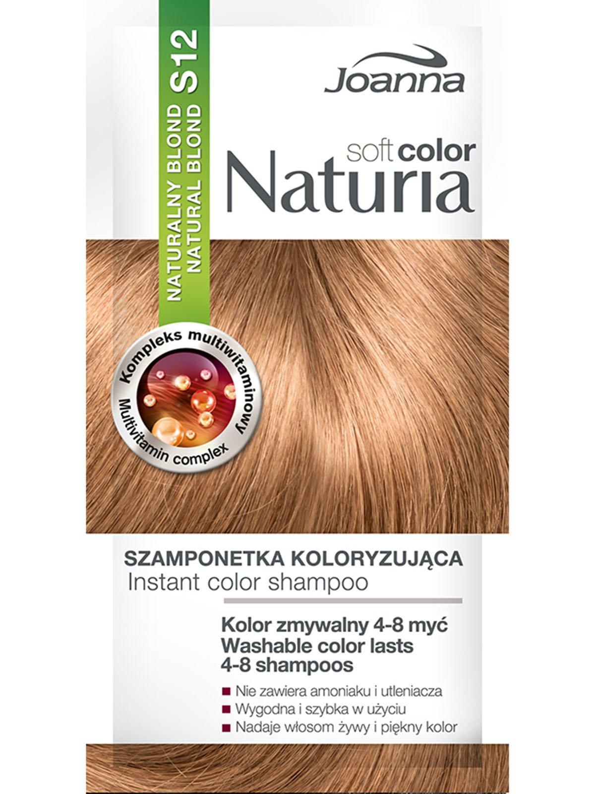 Шампунь оттеночный Naturia Soft - №12 «Натуральный блонд» | 4088084