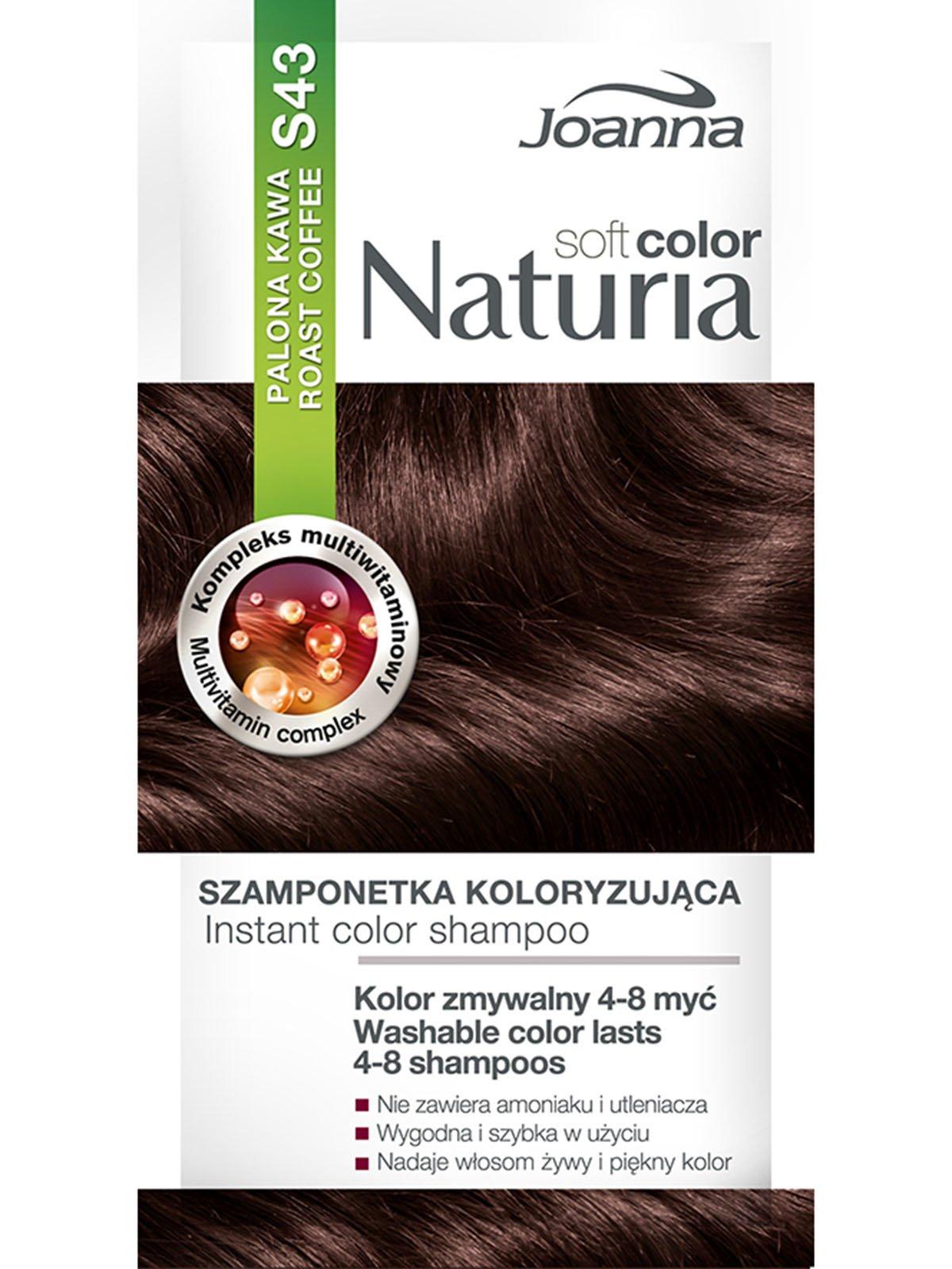 Шампунь оттеночный Naturia Soft - №43 «Жженый кофе» | 4088092