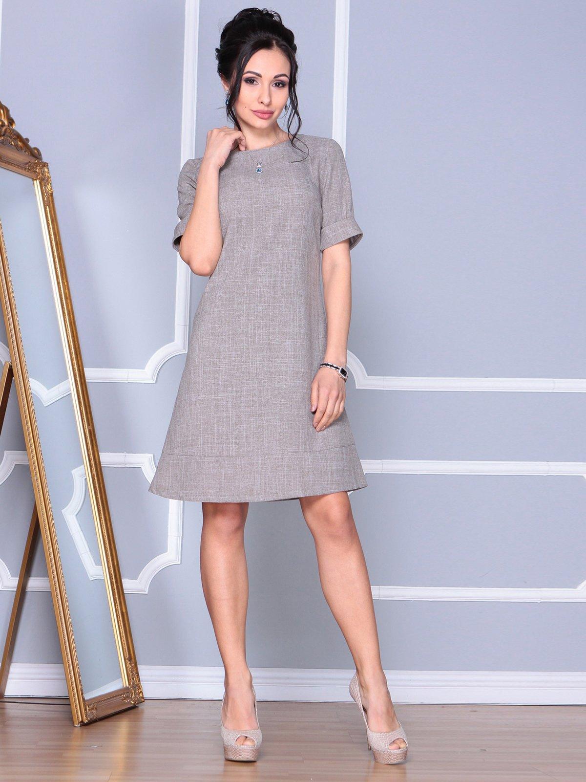 Платье цвета мокко | 4109572