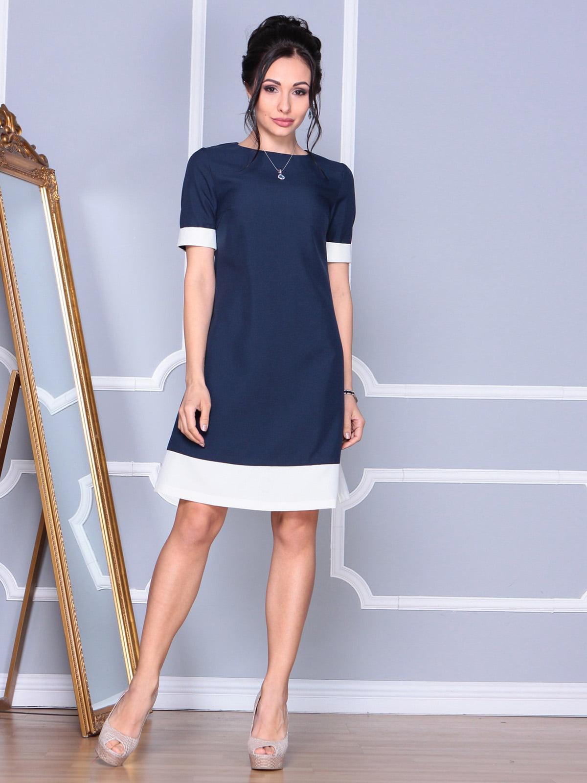Платье сине-молочное | 4109573