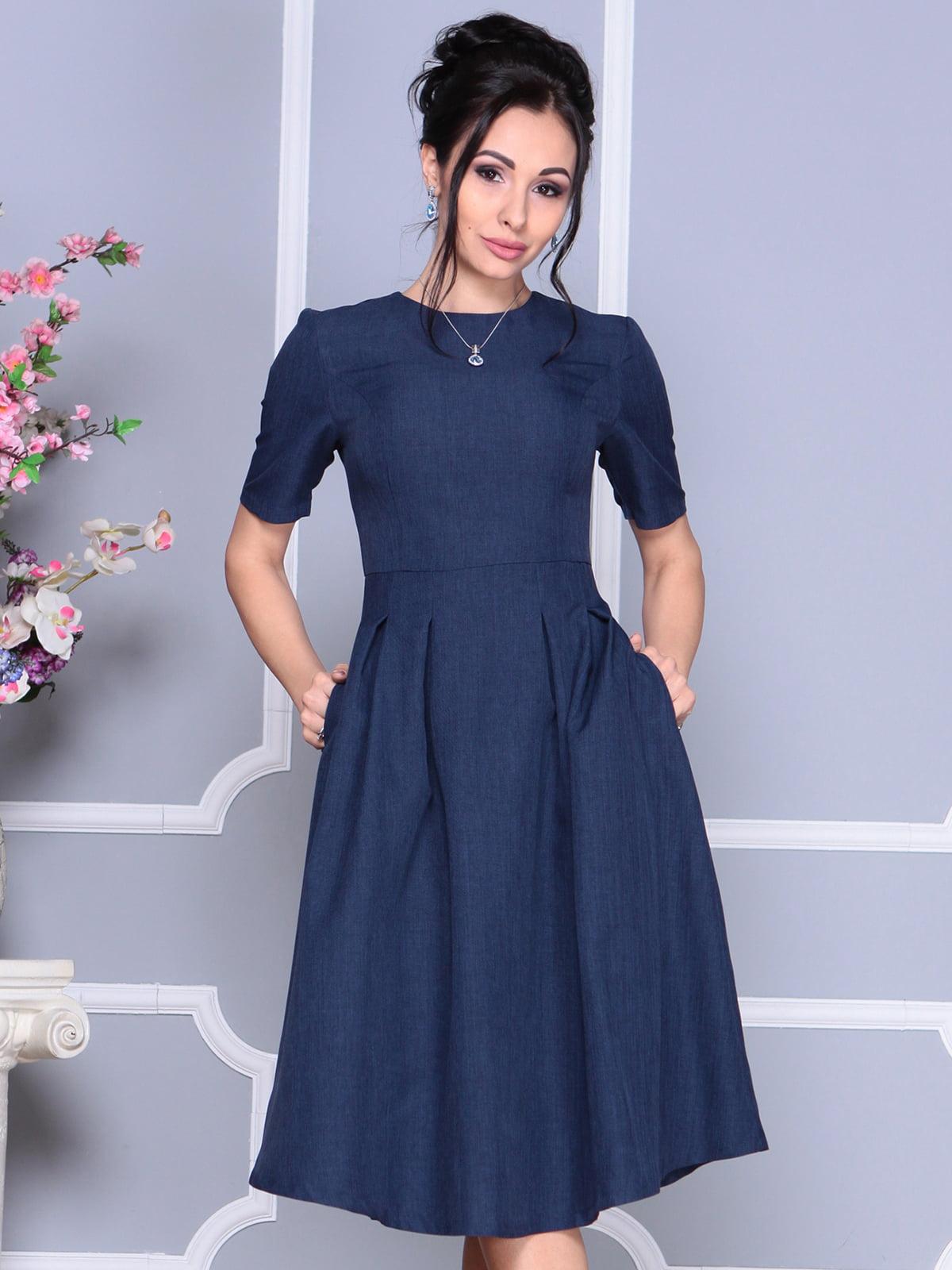 Сукня темно-синя | 4119057