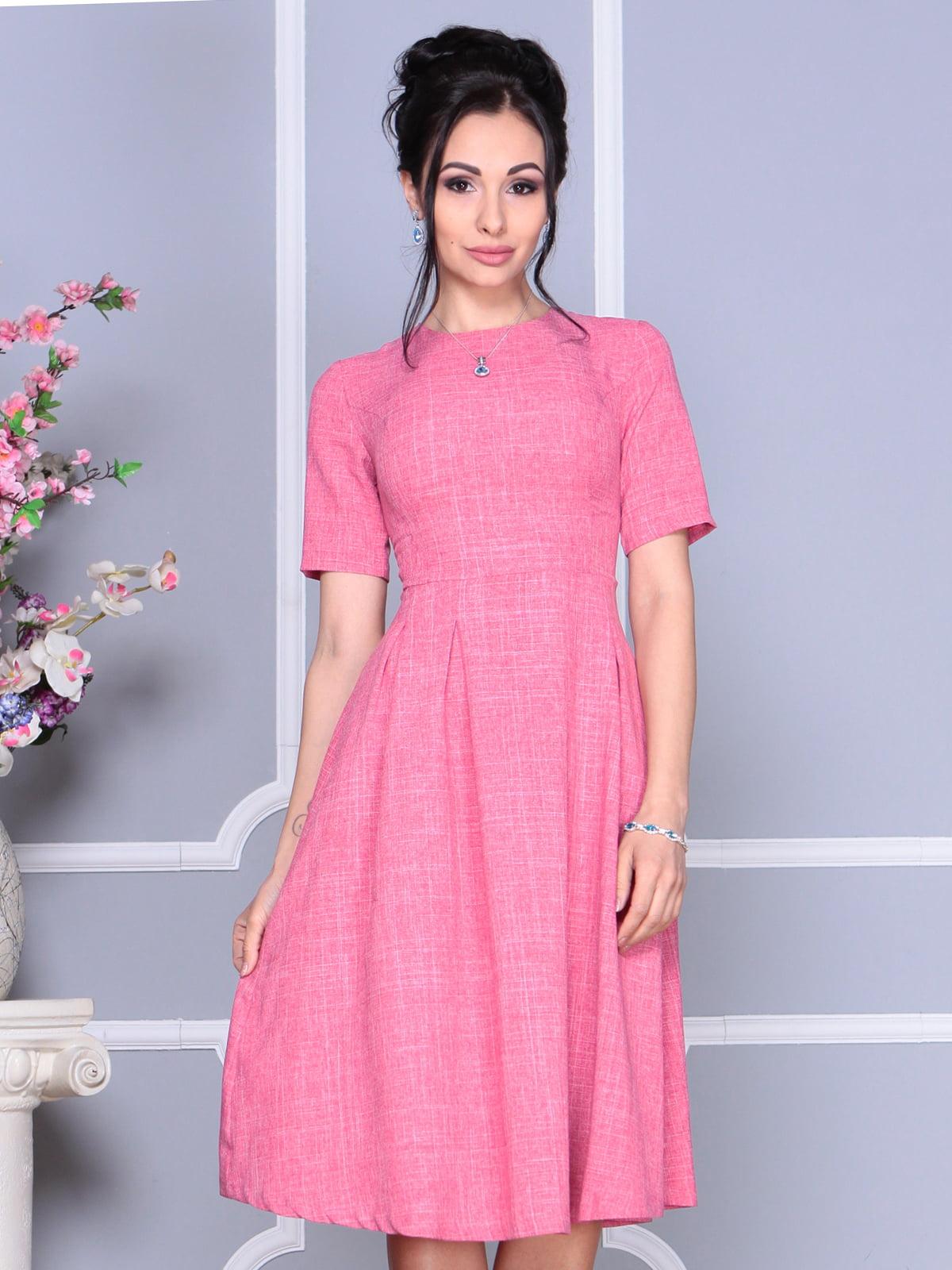 Платье розовое | 4119058