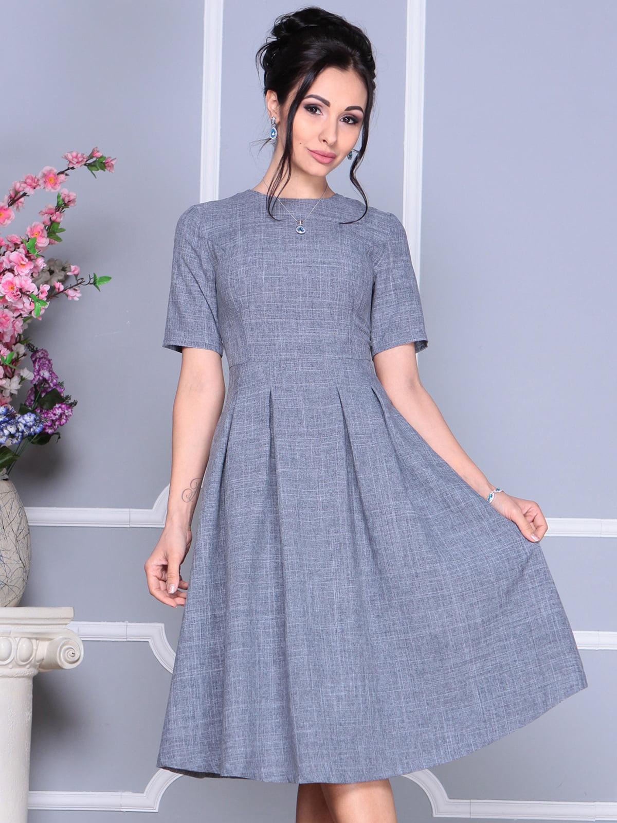 Платье дымчатого цвета | 4119062