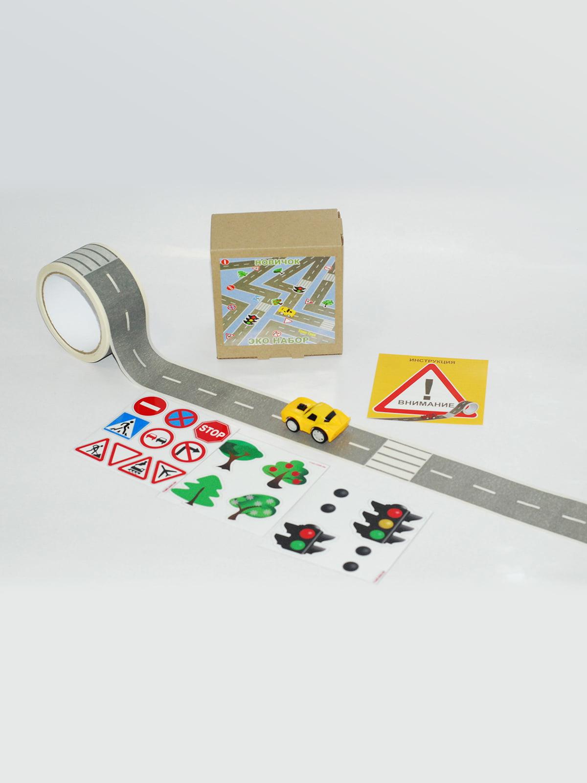 Ігровий набір «Новачок» (версія еко) | 4128707