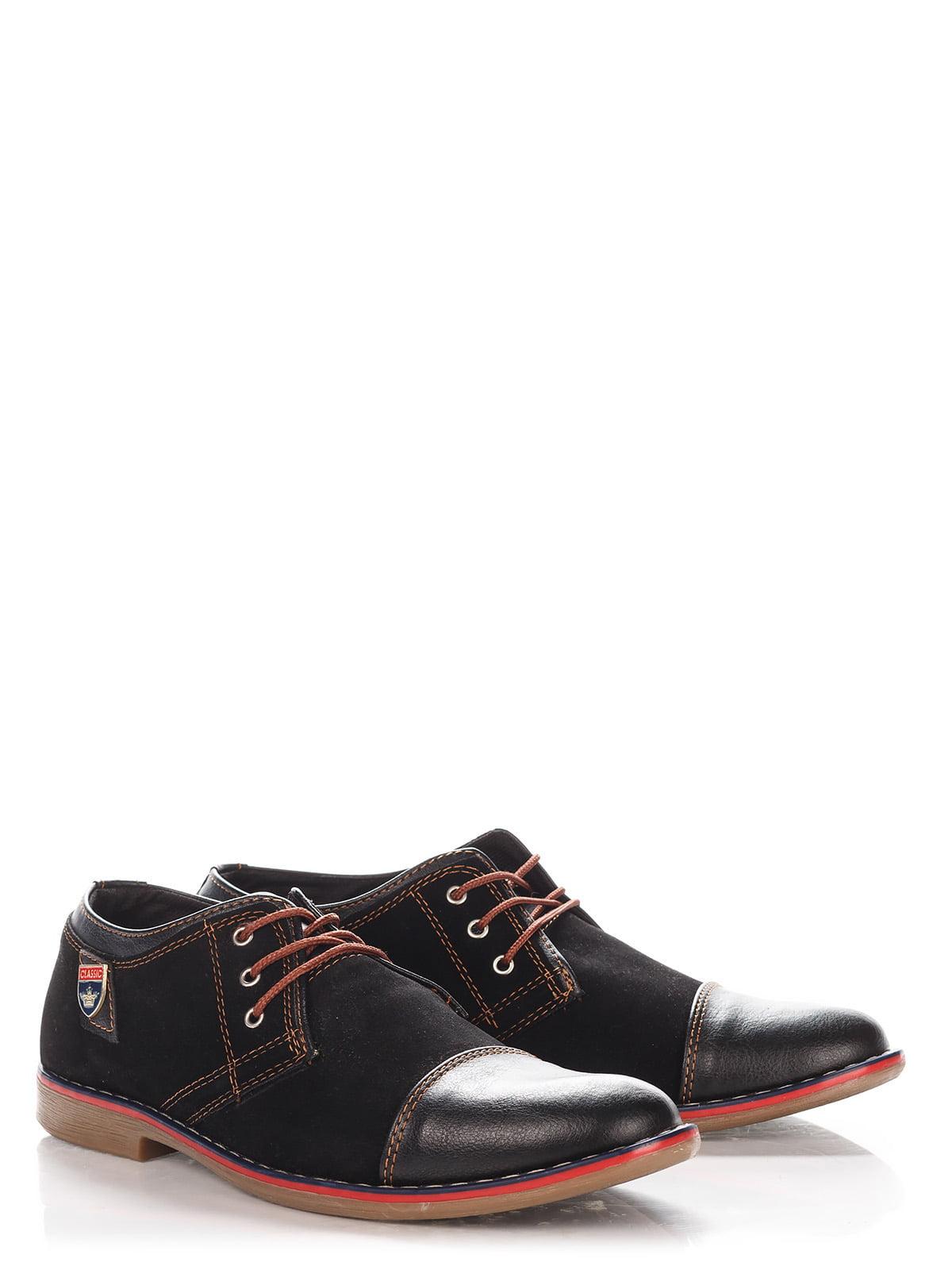 Туфли темно-коричневые   3507081